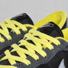 Nike Air Vengeance (Yellow/Grey)